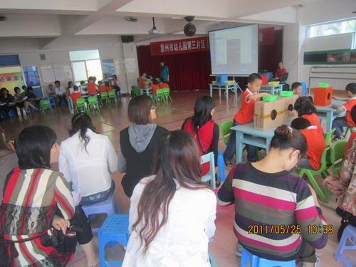泉州市幼儿园第三片区教研活动在泉港实验幼儿园举行