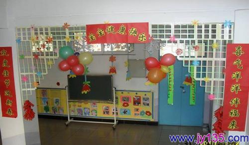 门窗装饰;; 幼儿园环境布置:圣诞节门窗装饰1