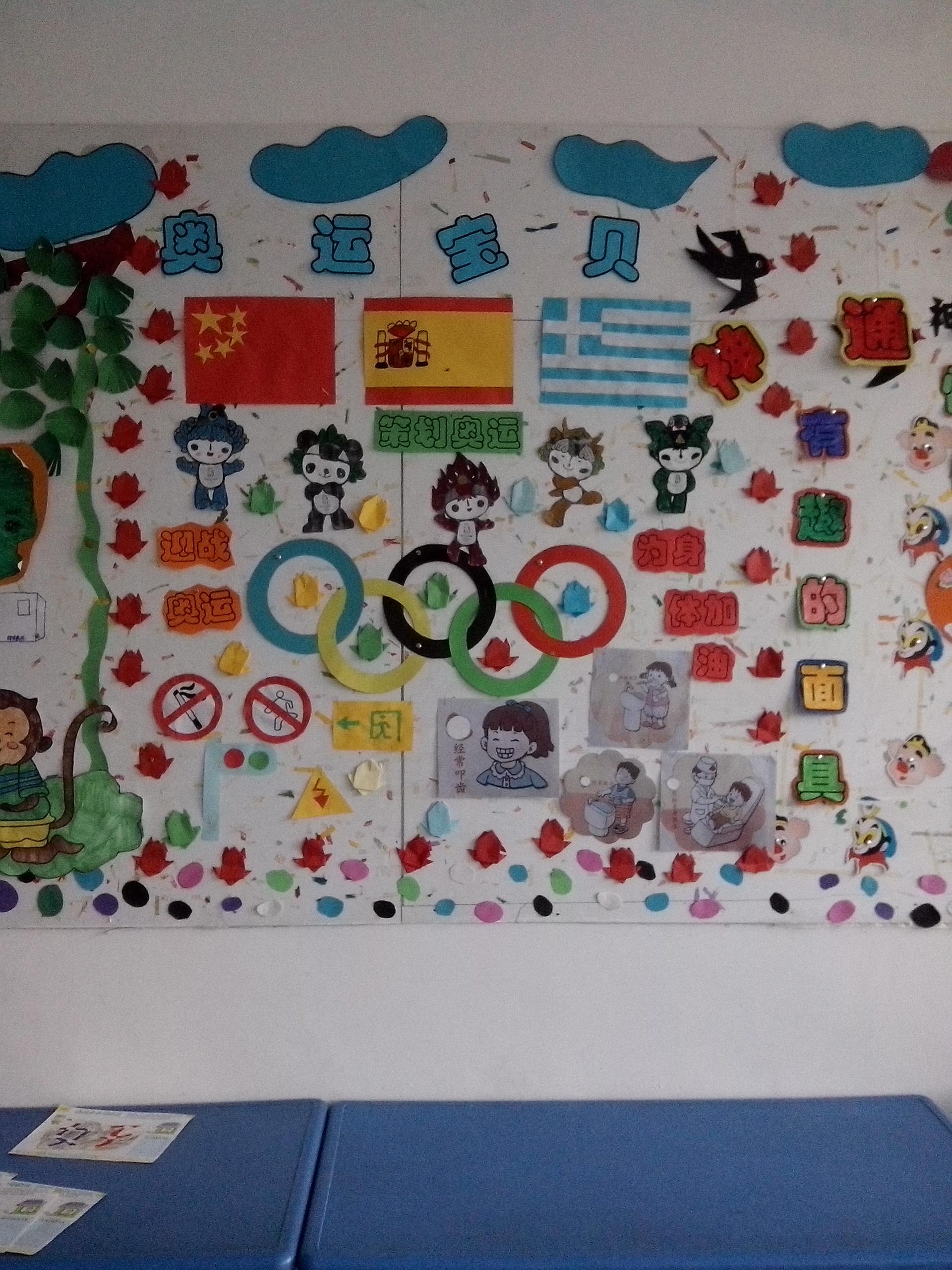 幼儿园区角环境布置:益智区 幼儿园环境图片