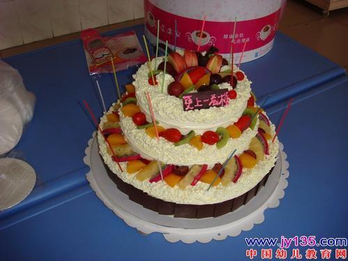 幼儿园手工制作美食 蛋糕