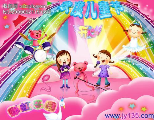 欢庆六一 歌声飞扬——幼儿园六一活动方案