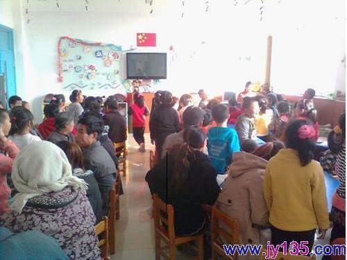 岔河中心社区幼儿园大班家长会活动
