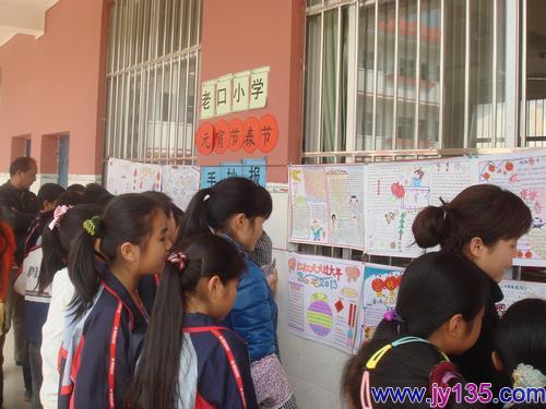 """老口小学举办""""春节·元宵节""""手抄报展示"""