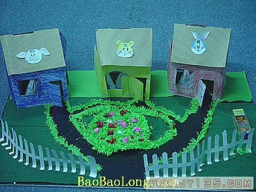 扬州幼儿园教师手工作品:房子