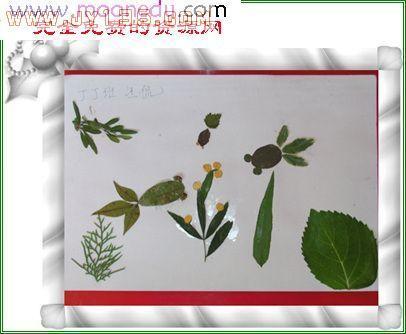 幼儿园剪贴画-树叶贴画:金鱼