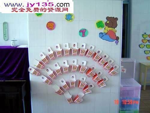 幼儿园小班环境布置-喝水_幼儿园小班教室布置