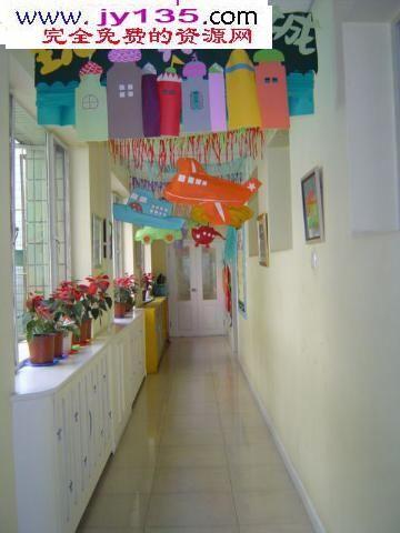 幼儿园小班环境布置-走廊吊饰_幼儿园小班教室
