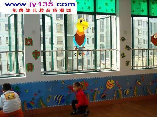 幼儿园中班窗户装饰布置图