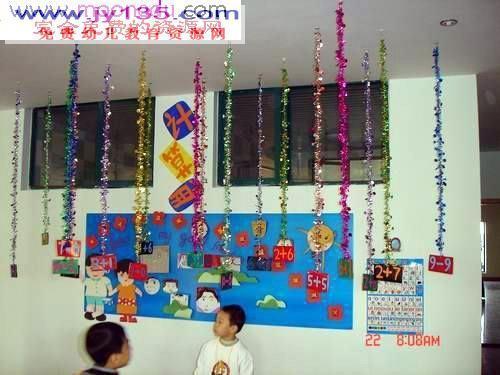 幼儿园中班教室布置