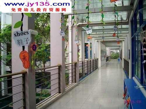 幼儿园大班教室室内布置图-超市 下一篇: 幼儿园大班小礼堂环境布置图
