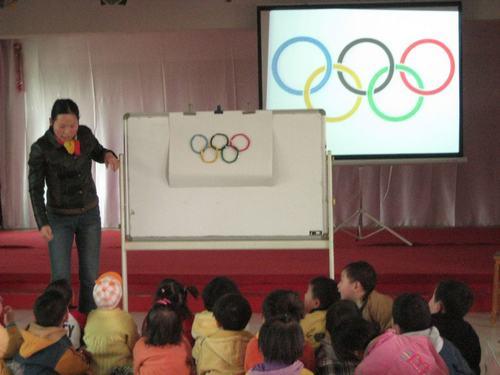幼儿园轮胎花纹教案