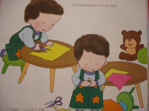 幼儿园托班幼儿暑期安全教育