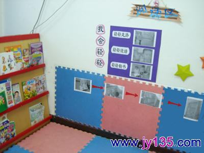 幼儿园小班新学期墙面设计