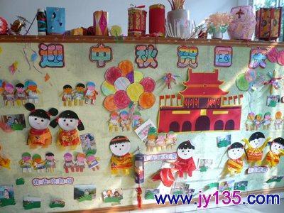 迎中秋贺国庆幼儿园主题墙饰图片