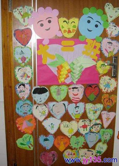 幼儿园门窗布置(装饰)图片