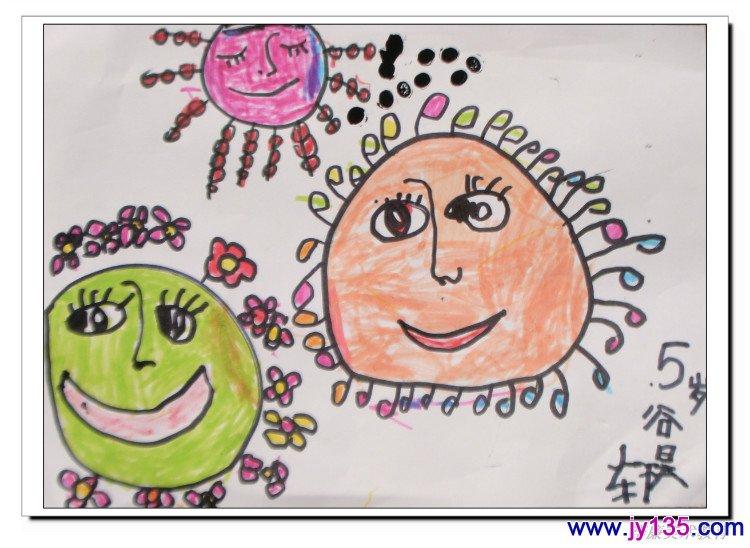 幼儿美术作品——我心中的太阳