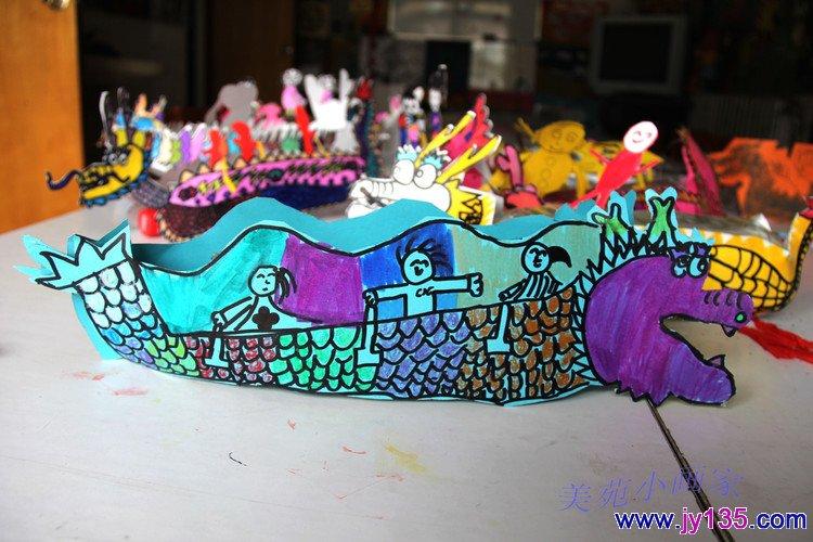 幼儿手工剪贴制作《端午节,赛龙舟》图片