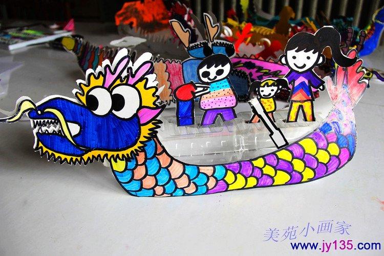 幼儿 制作 手工/幼儿手工剪贴制作《端午节,赛龙舟》
