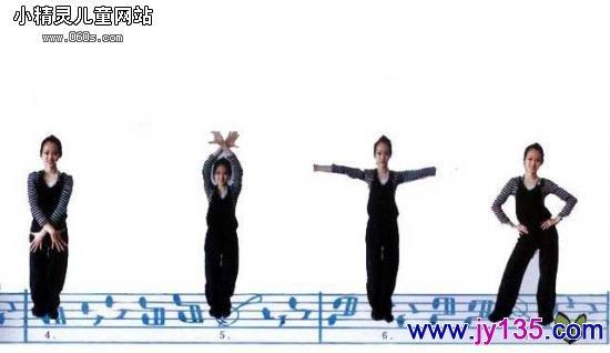 thatgirl小提琴曲谱