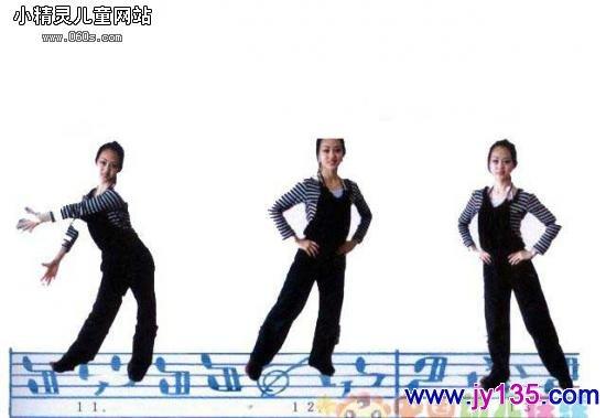 3-4岁模式舞蹈:《教案舞GirlFriend》第一部分说课稿成品幼儿园