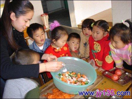 幼儿园蔬菜粘土步骤图