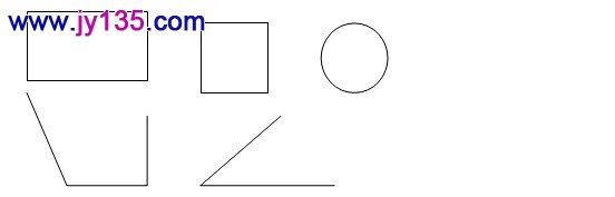 小学数学三下:《面积和面积单位》教学设计