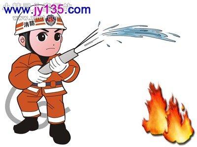 的消防员来灭火