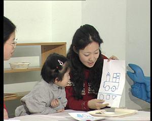 帮助宝宝认识几何图形
